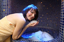 Eisraum im AKZENT Kur- und Wellness Hotel Mönchgut